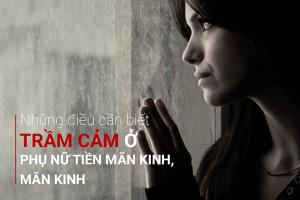 tram-cam