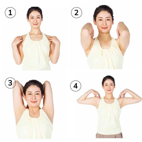 Một số động tác tại bàn giúp giảm đau vai gáy 1